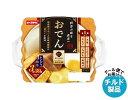 送料無料 【チルド(冷蔵)商品】幸南食糧 おでん 250g×8個入 ※北海道・沖縄・離島は別途送料が必要。