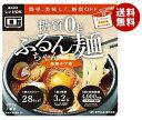送料無料 オーミケンシ 糖質0g ぷるんちゃん麺 海鮮チゲ味 200g×12袋入 ※北海道・沖縄・離島は別途送料が必要。