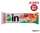 【全国送料無料】【ネコポス】森永製菓inバー プロテイングラノーラ12本入