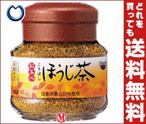 【送料無料】AGF 新茶人 こうばし ほうじ茶48g×12本入 ※北海道・沖縄・離島は別途送料が必要。