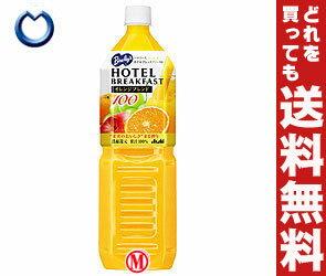 バヤリース ホテルブレックファースト オレンジ ブレンド ペットボトル
