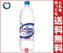 【送料無料】アサヒ 三ツ矢サイダー オールゼロ(ALLZERO)1.5LPET×8本入