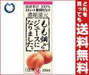 【送料無料】ふくれん もも畑からジュースになりました。200ml紙パック×24本入 ※北海道・沖縄・離島は別途送料が必要。