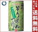【送料無料】【2ケースセット】ヤマモリ 名代そうめんつゆ195g缶×30本入×(2ケース)