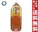 【送料無料】【2ケースセット】サンガリア おいしい烏龍茶2Lペットボトル×6本入×(2ケース) ※北海道・沖縄・離島は別途送料が必要。