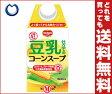 【送料無料】デルモンテ 豆乳仕立てのコーンスープ500ml紙パック×12本入 ※北海道・沖縄・離島は別途送料が必要。
