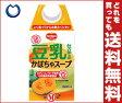【送料無料】デルモンテ 豆乳仕立てのかぼちゃスープ500ml紙パック×12本入 ※北海道・沖縄・離島は別途送料が必要。