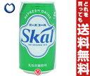 【送料無料・2ケースセット】南日本酪農協同(株) スコールホワイト350ml缶×24本入×(2ケース)