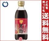 【】mitsukan 石榴黑醋500ml瓶6个入[【】ミツカン ざくろ黒酢500ml瓶×6本入]