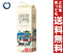 【送料無料】(株)中村商店 アイスコーヒー 加糖1L紙パック×12本入 ※北海道・沖縄・離島は別途送料が必要。