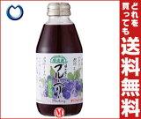 【】マルカイ 順造選 目が生きいき ブルーベリー200ml瓶×20本入