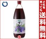 【】マルカイ 順造選 目が生きいき ブルーベリー(果汁50%)1000ml瓶×12(6×2)本入