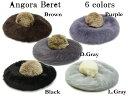 帽子 レディース 冬 帽子 ベレー帽 レディース 帽子 秋冬 アンゴラ ベレー ラビットファー ボンボン付き ファー ポンポン付き 美型 アンゴラベレー 05P05Nov16