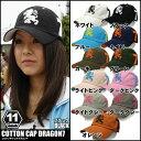 10P17Jan14 ゴルフ帽子 送料無料クーポン対象 ぼうし 帽子通販 メンズ帽子 レディース 帽子 ゴルフ キャップ ゴルフキャップ この商品は ダンスウイズドラゴン ではありません DANCE WITH DRAGON