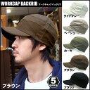 ワークキャップ スウェット メンズ レディース 帽子 キャップ ワーク帽 ユニセックス