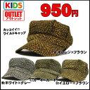 【帽子】【小さいサイズ】帽子 ワークキャップ 子供 帽子 キッズ 帽子 キャップ 帽子 男の