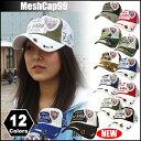 【帽子】キャップ レディース ぼうし キャップ 帽子 男女兼用 キャップ 99 99メンズ 帽子 メッシュキャップ 親子ペア CAP 帽子 ダメージ加工 キャップ 05P05Nov16