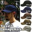 帽子 ワークキャップ メンズ スウェット 帽子 レディース 帽子 ワークキャップ ぼうし ワーク 男女兼用 ぼうし キャップ ワーク 10P28Sep16 05P01Oct16