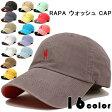 帽子 キャップ メンズ キャップ レディース RAPA(ラパ) ウォッシュ キャップ コットン golf ゴルフ キャップ ※ポロ ラルフローレン ポロキャップではございません。 10P27May16
