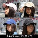 [ 送料無料 ] 帽子 メンズキャップ レディースキャップ コットンキャップ 帽子 いろいろ キャップ ゴルフキャップ スポーツキャップ