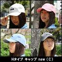 [ 送料無料 ] 帽子 メンズキャップ レディースキャップ コットンキャップ 帽子 いろいろ new キャップ CAP ゴルフキャップ golf スポーツキャッ...