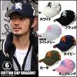 帽子 キャップ メンズ ゴルフ レディース コットンキャップ 帽子 スポーツCAP ドラゴン 男女兼用 帽子 コットン100% 帽子 アウトドア 洗濯可 10P28Sep16 05P01Oct16