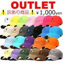 帽子 OUTLET アウトレット メンズ キャップ レディース キャップ ラパクラブキャップ CAP ゴルフ キャップ golf cap ※こちらの商品はRAP...