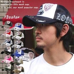 帽子 メンズ メッシュキャップ レディース カジュアルテイスト CAP 99 ぼうし ダメージ加工 <strong>野球</strong>帽 ゴルフ帽 アウトドア ミリタリー 迷彩