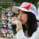 【帽子】キャップ レディース ぼうし 男女兼用 キャップ 99 99メンズ 帽子 メッシュキャップ 親子ペア CAP 帽子 ダメージ加工 キャップ 05P05Nov16