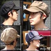 つば付き キャスケット 帽子 キャスケット 無地 キャスケット 帽子 柄 キャスケット 帽子 キャスケット 帽子 コットン キャスケット 帽子 メンズ キャスケット 帽子 レディース キャスケット 帽子 キャスケット 帽子 10P28Sep16 05P01Oct16