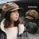 帽子 キャスケット メンズ レディース 兼用 秋冬キャスケット アンティーク合皮パッチ パッチワーク調デザイン オシャレ ぼうし