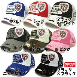 帽子 【子供用】 キッズ メッシュキャップ ジュニアサイズ CAP 男の子 女の子 ダメージ加工入り ヴィンテージ感のある メッシュキャップ99 春 夏 野球帽