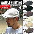 帽子 メンズ ハンチング ゴルフ 帽子 ハンチング 帽子 レディース ハンチング 帽子 男女兼用 ハンチング 帽子 送料無料クーポン対象 帽子 黒 ハンチング 10P27May16