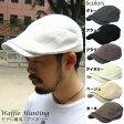 帽子 メンズ ハンチング ゴルフ 帽子 ハンチング 帽子 レディース ハンチング 帽子 男女兼用 ハンチング 帽子 メール便 送料無料対象 帽子 黒 ハンチング 10P28Sep16 05P01Oct16