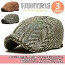 帽子 ハンチング メンズ レディース 兼用 秋冬ハンチング カラーヘリンボーン 柄 オシャレ 暖かいぼうし 05P05Nov16