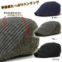 帽子 ハンチング メンズ レディース 兼用 秋冬ハンチング ハンチングリブ ニット シンプル あったか ぼうし 男女兼用 05P05Nov16