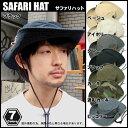 帽子専門店 MISSA・MORE