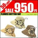 母の日 帽子 通販