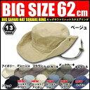 [人気]帽子 大きいサイズ 帽子 サファリハット UV ハット  帽子 つば広 サファリ 帽子 紫外線カット サファリハット 帽子 UVカット サファリ帽 帽子 ビッグサイズの帽子 大きい帽子 サファリハット ハット 帽子 メンズ レディース 帽子 10P28Sep16 05P01Oct16