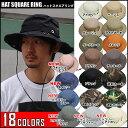 送料無料 帽子 レディース メンズ ハット ぼうし サファリハット テンガロンハット つば広 UV 紫外線カット 帽子 UVケア アドベンチャーハット 日よけ 大きめ あります 夏用