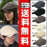 [12/6 10:00〜12/13 9:59 P10倍] P06Dec14 帽子 レディース ハンチング 男女兼用  クーポン 対象 帽子、長つば ハンチング ロングプリム メンズ