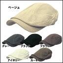 帽子 メンズ ハンチング ゴルフ 帽子 ハンチング 帽子 レディース ハンチング 帽子 男女兼用 ハンチング 帽子 メール便 送料無料対象 帽子 黒 ハンチング 05P05Nov16