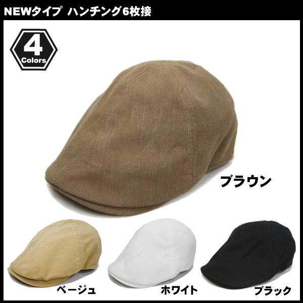 メール便 送料無料 対応商品 帽子 ハンチング 帽子 ハンチング 帽子 メンズ 6枚 帽子…...:missa-more:10000983