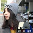 ショッピングニット帽 ニット帽 メンズ 秋冬 ニットキャップ N Y C 帽子 レディース ぼうし ニット ワッチキャップ 帽子 男女兼用 ニットキャップ 送料無料
