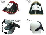 帽子 サンバイザー /お肌を守るお手伝い 可動式 帽子 サンバイザー 紫外線防止 チェック&無地2タイプ レディース アウトドア 日除け 母の日 プレゼント ギフトにもおススメです