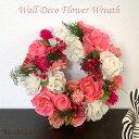 リース 造花 インテリア 装飾 ウォールデコ フラワーリース 23cm ピンクブルーム ピンク バラ 白 玄関 ギフト 母の日 MothersDay