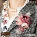 日本製 3輪丸バラのコサージュ 送料無料 結婚式 オーガンジ...
