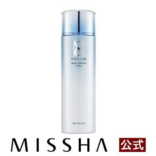 【ミシャ公式/送料無料】ミシャレボリューション/タイム ホワイト ブラントナー