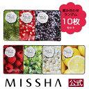 【ミシャ公式/楽天スーパーSALE】ミシャ ピュア ソース シートマスク 10枚セット