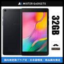Samsung Galaxy Tab A 8.0 T290 2GB RAM 32GB WiFモデル 黒 新品タブレット本体 1年保証